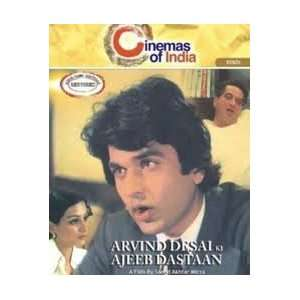 Arvind Desai Ki Ajeeb Dastaan (Year 1978) a Film By Saeed
