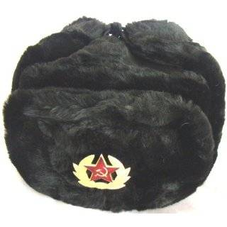 RUSSIAN SOVIET MILITARY BOMBER HAT USHANKA BLACK EAGLE XXL(62)