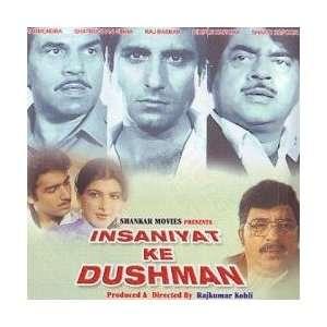 Insaniyat Ke Dushman Dharmendra, Shatrughan Sinha, Raj