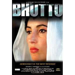 Bhutto Poster Movie (27 x 40 Inches   69cm x 102cm): Home