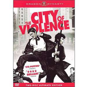 City Of Violence, The (Widescreen, Ultimate Edition