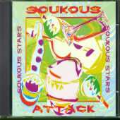 Soukous Attack   Soukous Stars CD Cover Art CD music music CDs songs
