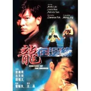 Hong Kong  (Andy Lau)(Louis Koo)(Patrick Tam)(Anthony Wong Chau Sang