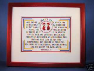 Bible Verse/Scripture Plaque   3D Designed Little Boy and Girl