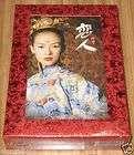WINTER SONATA Bae Yong Joon KOREA TV DRAMA 6 DISC DVD BOX SET NEW